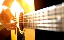 Новое устройство Chordelia для игры на гитаре без обучения